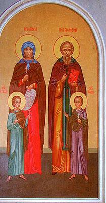 Преподобные Ксенофонт и Мария